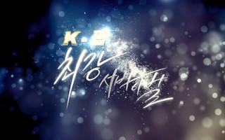 title_kpop_icon
