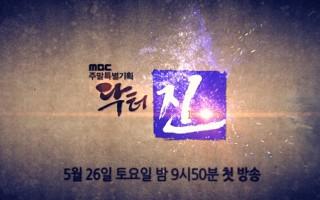 jin_t1so