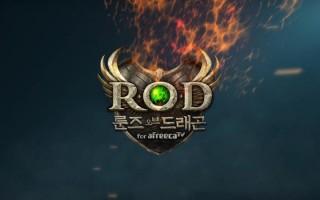 rod_icon
